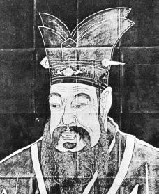 confucius portrait