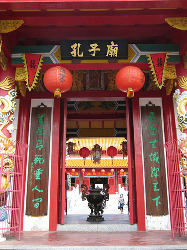 naturalization of confucianism in japan Development of confucianism extended roman citizenship to outreaches of empire and consolidated the spread of chinese influence to japan, korea.