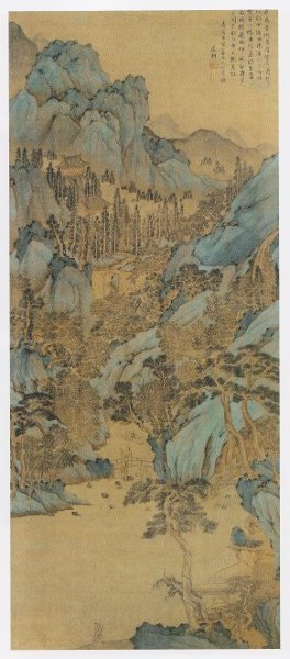 Chinese Landscape Painting Images